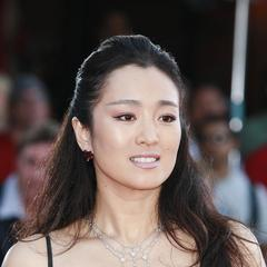 famous quotes, rare quotes and sayings  of Gong Li