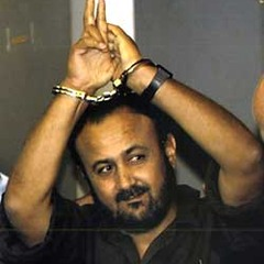 famous quotes, rare quotes and sayings  of Marwan Barghouti