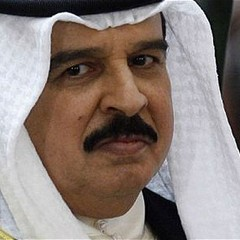 famous quotes, rare quotes and sayings  of Hamad bin Isa Al Khalifa