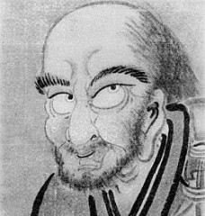 famous quotes, rare quotes and sayings  of Linji Yixuan
