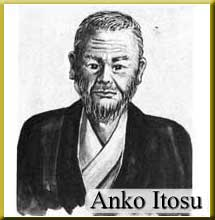 famous quotes, rare quotes and sayings  of Anko Itosu