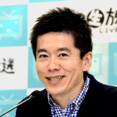 famous quotes, rare quotes and sayings  of Takafumi Horie