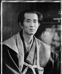 famous quotes, rare quotes and sayings  of Shigeru Egami