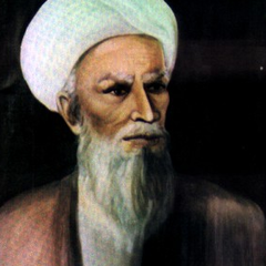 famous quotes, rare quotes and sayings  of Ibn Ishaq