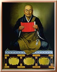famous quotes, rare quotes and sayings  of Nichiren