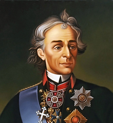 famous quotes, rare quotes and sayings  of Alexander Suvorov