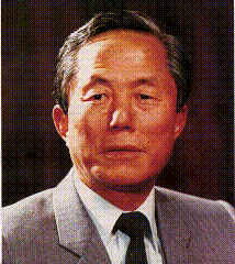 famous quotes, rare quotes and sayings  of Choi Hong Hi