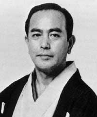 famous quotes, rare quotes and sayings  of Koichi Tohei