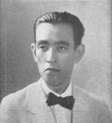 famous quotes, rare quotes and sayings  of Kafu Nagai