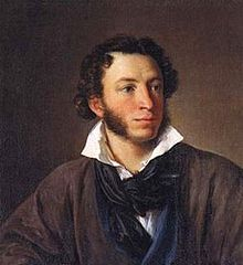 famous quotes, rare quotes and sayings  of Alexander Pushkin