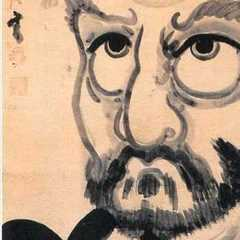 famous quotes, rare quotes and sayings  of Hakuin Ekaku