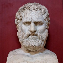 famous quotes, rare quotes and sayings  of Bias of Priene