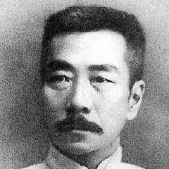 famous quotes, rare quotes and sayings  of Lu Xun