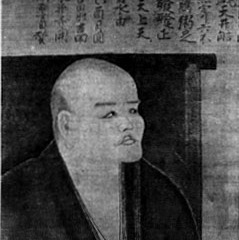 famous quotes, rare quotes and sayings  of Dogen