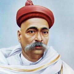 famous quotes, rare quotes and sayings  of Bal Gangadhar Tilak