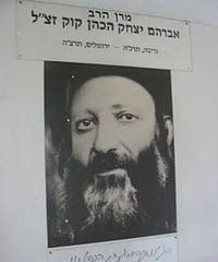 famous quotes, rare quotes and sayings  of Abraham Isaac Kook