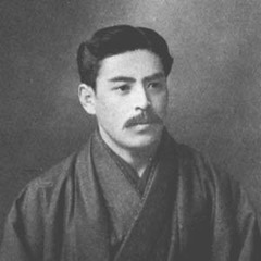 famous quotes, rare quotes and sayings  of Kyuzo Mifune