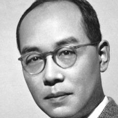 famous quotes, rare quotes and sayings  of Hideki Yukawa
