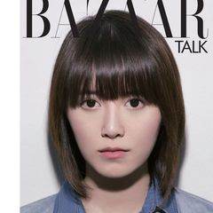 famous quotes, rare quotes and sayings  of Goo Hye Sun