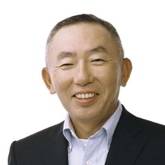 famous quotes, rare quotes and sayings  of Tadashi Yanai
