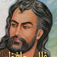 famous quotes, rare quotes and sayings  of Hafez