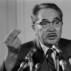 famous quotes, rare quotes and sayings  of S. I. Hayakawa