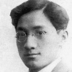 famous quotes, rare quotes and sayings  of Xu Zhimo