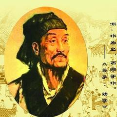 famous quotes, rare quotes and sayings  of Xunzi