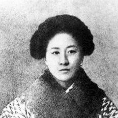 famous quotes, rare quotes and sayings  of Qiu Jin