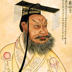 famous quotes, rare quotes and sayings  of Qin Shi Huang
