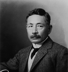 famous quotes, rare quotes and sayings  of Soseki Natsume