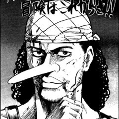 famous quotes, rare quotes and sayings  of Hideaki Sorachi