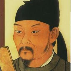 famous quotes, rare quotes and sayings  of Du Fu