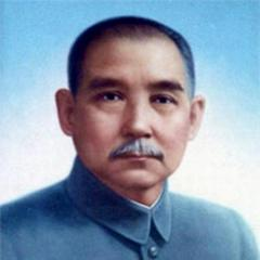 famous quotes, rare quotes and sayings  of Sun Yat-sen