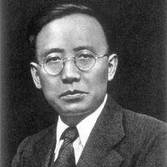 famous quotes, rare quotes and sayings  of Guo Moruo