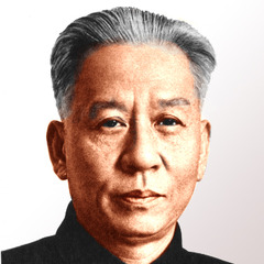 famous quotes, rare quotes and sayings  of Liu Shaoqi