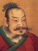 famous quotes, rare quotes and sayings  of Xiang Yu