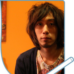 famous quotes, rare quotes and sayings  of Inio Asano