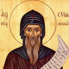 famous quotes, rare quotes and sayings  of Symeon the New Theologian