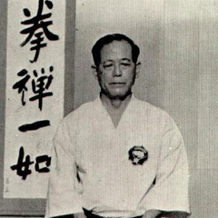famous quotes, rare quotes and sayings  of Shoshin Nagamine