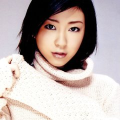 famous quotes, rare quotes and sayings  of Utada Hikaru
