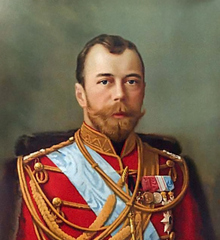 famous quotes, rare quotes and sayings  of Nicholas II of Russia
