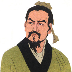 famous quotes, rare quotes and sayings  of Han Fei