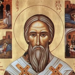 famous quotes, rare quotes and sayings  of Cyril of Jerusalem