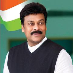 famous quotes, rare quotes and sayings  of Chiranjeevi