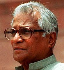 famous quotes, rare quotes and sayings  of George Fernandes