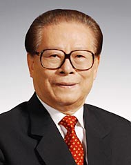 famous quotes, rare quotes and sayings  of Jiang Zemin