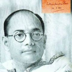 famous quotes, rare quotes and sayings  of Subhas Chandra Bose