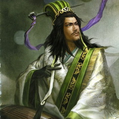 famous quotes, rare quotes and sayings  of Zhuge Liang