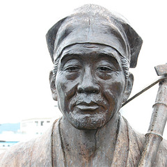 famous quotes, rare quotes and sayings  of Matsuo Basho